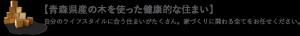 index_head1