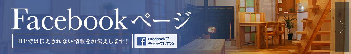 bnr__facebook