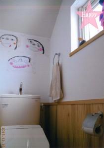 Happy:No13トイレは娘の展覧会